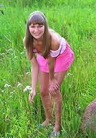 Green of grass
